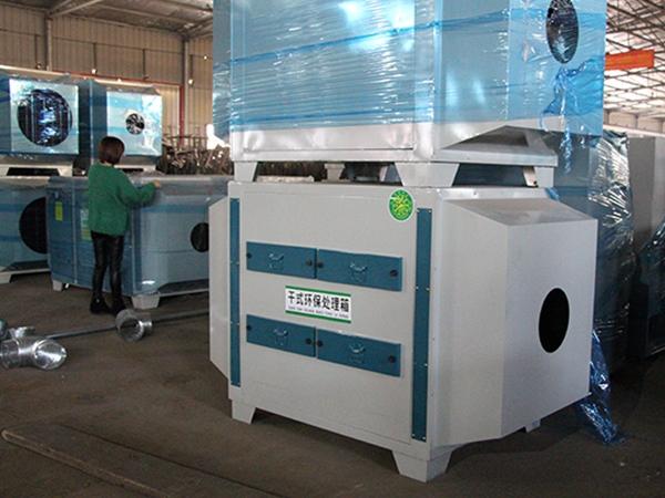 專業干式環保處理箱